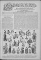 Огонек 1900-32.pdf