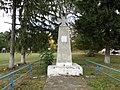 Пам'ятник землякам, полеглим в II світовій війні та в боротьбі за радянську владу, село Липівка.jpg