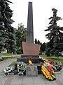 Пам'ятник комсомольцям — підпільникам м. Бердичева, які загинули під час ВВВ.jpg