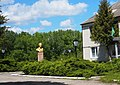 Пам'ятник письменнику Лепкому Богдану, село Крогулець.jpg