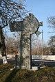 Пам'ятний знак жертвам Голодомору, фото 3.jpg