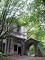Парк з парковими спорудами 17-19 ст. с.Підгірці.JPG