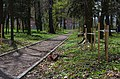 Парк ім. О.І. Ющенка у Вінниці. Фото 1.jpg