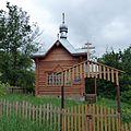 Поселок Ильинский. Часовня - panoramio.jpg