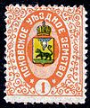 Псковский уезд № 43 (1907 г.).jpg