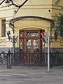 Ресторан Скалкина И. А. «Эльдорадо» - 2.JPG