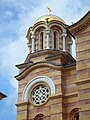Саборни храм Христа спаситеља 13.JPG