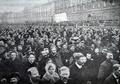 Славянофильская демонстрация в Санкт-Петербурге (1913).png