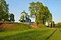 Степанівка. Троїцька церква. 1763 р. Краєвид села.jpg