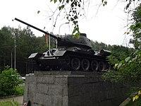 Танк Т-34 на Ленинградском шоссе памятник.jpg