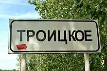 Снегоуборщики Новохопёрский район Снегоуборщики Уярский район