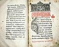 Узкошрифтное «Четвероевангелие» 1550 годы.jpg