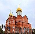 Храм иконы Божией Матери «Взыскание погибших».jpg