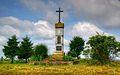 Хрест на Корчівці.jpeg