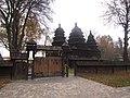 Церква святого Миколая (Шевченківський Гай).jpg