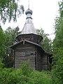 Церковь Николая чудотворца на Троицком острове (1602) - panoramio.jpg