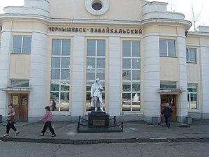 Chernyshevsk - Chernyshevsk railway station, May 2008