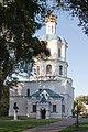 Чернігівський колегіум 2012 3.jpg
