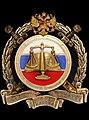 Эмблема СК при МВД РФ.jpg