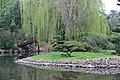 Японский сад во Вроцлаве, Польша.JPG