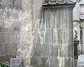 Կեչառիսի վանական համլիր 09.jpg