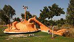 פסל סביבתי - פארק אריאל שרון - 2.jpg