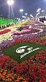 اكبر سجادة زهور في العالم - panoramio.jpg