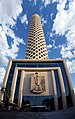 برج القاهرة 316.jpg
