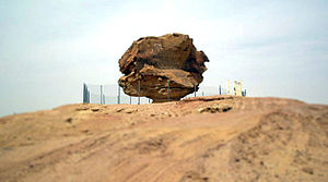 Al-Qassim Region - A current photo of, what is said to be, Antarah's Rock in AlJiwa
