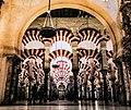 كاتدرائية - مسجد قرطبة.jpg