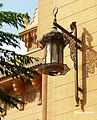 مسجد الفتح بالشرقية.jpg