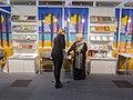معرض الشارقة الدولي للكتاب- نمایشگاه کتاب شارجه در کشور امارات 15.jpg