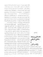 مقدمهای بر مسئله بناهای تاریخی و زلزله در ایران.pdf