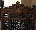 نقوش خشبية - قصر دبانة.jpg