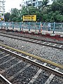বিধাননগর স্টেশন। কলকাতা.jpg