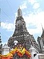 วัดอรุณราชวรารามราชวรมหาวิหาร Wat Arun Ratchawararam Ratchaworamahawiharn (2).jpg