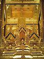 วัดเทพศิรินทราวาสราชวรวิหาร เขตป้อมปราบศัตรูพ่าย กรุงเทพมหานคร (25).jpg