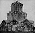 კაცხის ეკლესია, ჭიათურა, Katskhi Church, Chiatura, Imereti, Georgia, XI.jpg