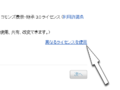コモンズ・アップロードウィザード 5b.png