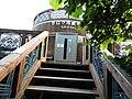 サロマ湖展望台 - panoramio.jpg