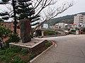 仁爱(铁板)村 - Ren'ai (Tieban) Village - 2014.04 - panoramio.jpg
