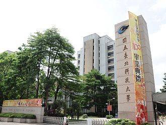 National Taipei University of Technology - NTUT main gate on Zhongxiao East Rd., fitted with the 2011 commencement ceremony banner