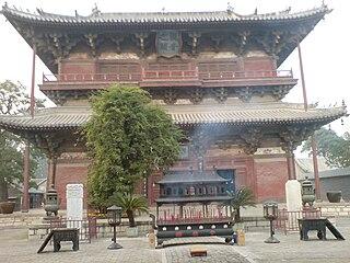 Dule Temple building in Wang Jingwei regime, China