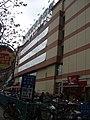 家乐福购物超市 - panoramio.jpg