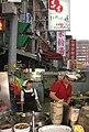 昌吉紅燒炖鰻創始店 20080524.jpg
