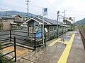 気山駅 - panoramio.jpg