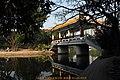 洪湖公园 渡逸桥 du yi qiao - panoramio.jpg