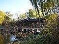 百坡亭 - Baipo Pavilion - 2011.11 - panoramio.jpg