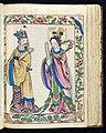 皇帝 Rey - Emperor & Empress of China - Boxer Codex (1590).jpg