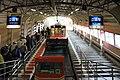 立山駅 - panoramio.jpg